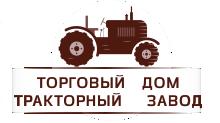 ТД Тракторный Завод-трактора, мотоблоки, минитрактора, мототрактора Украина